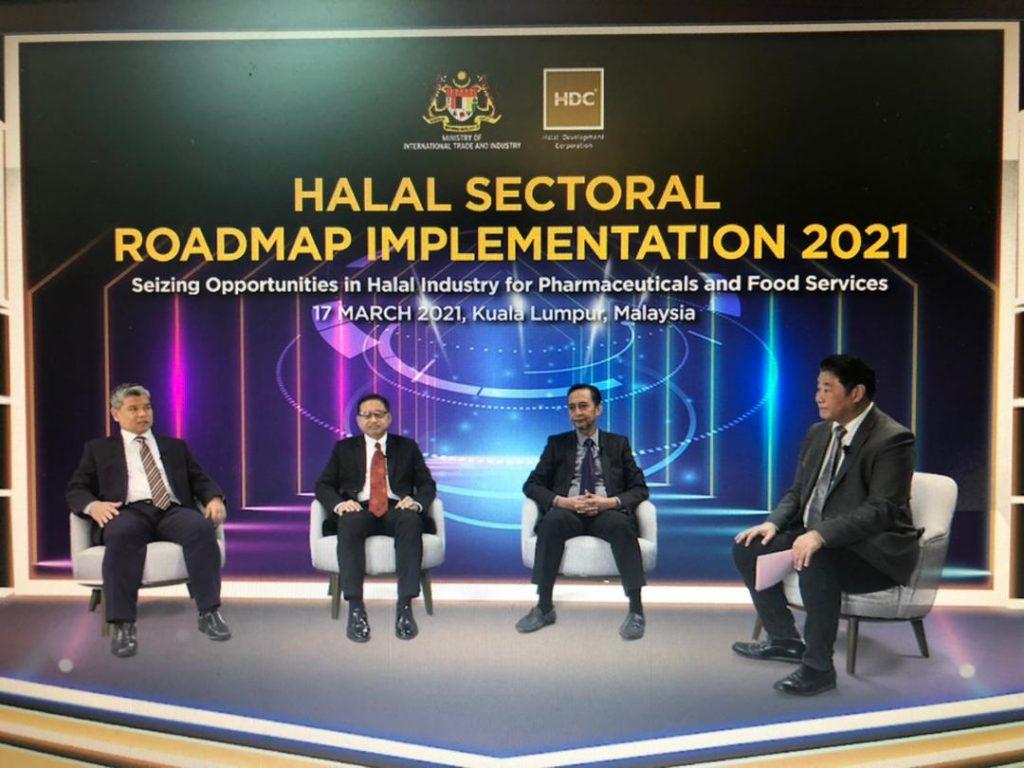 Malaysia: Halal Sectoral Roadmap Implementation 2021 Road Map Webinar